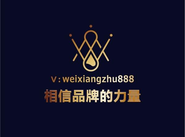 weixiangzhu.jpg