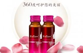 Ruila锐啦唤醒肌肤新能量 现代女性专属定制的美容佳品
