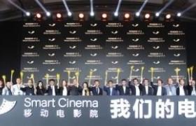 让世界爱上中国电影 移动电影院在全球五大洲实现海外落地