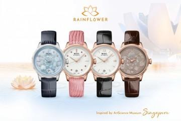 瑞士美度表花淅系列长动能女士腕表闪耀上市