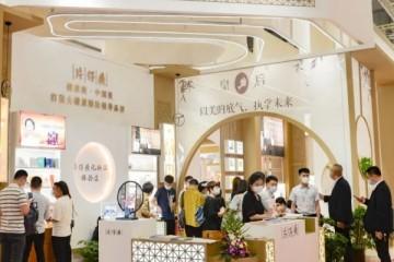 片仔癀化妆品携核心产品耀目上海美博会,亮出东方美